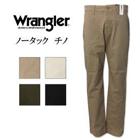 WRANGLER(ラングラー) 動きやすい ノータック チノパンツ ふつうのストレート レギュラーフィット カーキ ベージュ オリーブ ブラック WM4503 【楽ギフ_包装】 ファッション メンズ チノパン 送料無料条件の確認をお願いします。