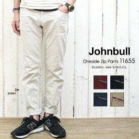 【裾直し無料】Johnbull(ジョンブル/メンズ) ワンサイドジップパンツ「S/M/L/LL」定番【11655】