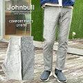 【裾上げ】JOHNBULLジョンブルメンズパンツコンフォートパンツギフトプレゼント「S/M/L-LL」「グレー/チャコール」イージーパンツ(21078)