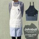 JOHNBULL ジョンブル エプロン メンズ レディース 新作 オックス ワーク エプロンアウトドア BBQ 父の日 母の日 ギフ…