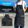 Johnbull【ジョンブルレディースメンズ】ブラックデニムワークエプロン(JA035)アウトドアBBQギフトプレゼント贈り物父の日