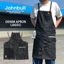 JOHNBULL ジョンブル エプロン メンズ レディース 新作 メーカーフッドブラック デニム ワークエプロン 「フリーサイ…