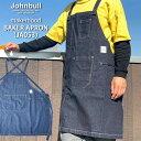 JOHNBULL ジョンブル エプロン メンズ レディース 2019 新作 メーカーフッドセルヴィッチ デニム ベイカー エプロン 「フリーサイズ」「Fサイズ」「インディゴ」「藍」「オールシーズン」