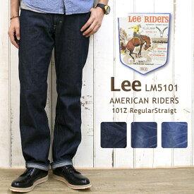 【裾上げ無料】Lee リー メンズ デニムアメリカンライダース 101Z レギュラー ストレート 「28-36」3色 13A/W (LM5101)