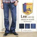 【裾直し無料】Lee(リー/メンズ) アメリカン ライダース 102 ブーツカット「28-36」「3色」 13A/W 新作 定番【LM5102】