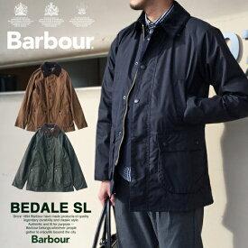 BARBOUR [バブアー メンズ] オイルド ジャケット BEDALE SL ビデイル エスエル スリム フィット 「ネイビー/オリーブ/ブラウン」4サイズ 「36/38/40/42」「S-XL」 春秋冬アウター 定番 【MWX0580】