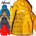 ナンガ オーロラ ダウンジャケット 2019-2020 NANGA オリジナル 日本製(ナンガ/Men's/メンズ) 【オーロラテックス】正…