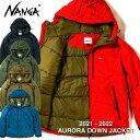 ナンガ オーロラ ダウンジャケット 2020-2021 NANGA オリジナル 新作 日本製(ナンガ/Men's/メンズ) 【オーロラテック…