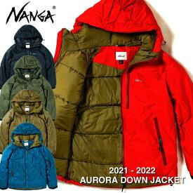 【予約販売】ナンガ オーロラ ダウンジャケット 2020-2021 NANGA オリジナル 新作 日本製(ナンガ/Men's/メンズ) 【オーロラテックス】正規品 新色「ブラック/カーキ/ブルー/コヨーテ/レッド」「S/M/L/XL/LL」