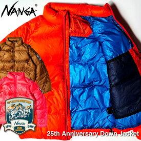 ナンガ ダウンジャケット 25周年 アニバーサリー 限定モデル スーパーライト ダウンジャケット リメイク 2019 NANGA オリジナル 日本製(ナンガ/メンズ) 新作 正規品 希少別注カラー「ベージュ/オレンジ/ピンク」「S/M/L/XL/LL」ビギン 12月号