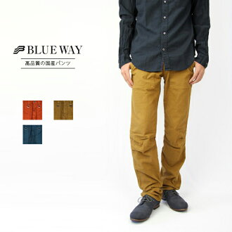 /Blue WAY blueway, vintage duck riding pants straight cargo pants made in Japan /M1800