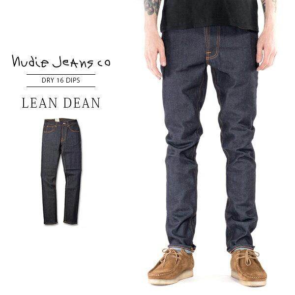 Nudie Jeans ヌーディージーンズ / リーンディーン LEAN DEAN DRY 16 DIPS タイトフィット 11.5oz ジップフライ ジーンズ デニム メンズ / 111946