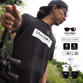 【送料無料】blue.black Tシャツ ブルーブラック Tシャツ BOX LOGO T-SHIRT メンズ 半袖 プリント バス釣り バスフィッシング ブラックバス アウトドア BBT-001