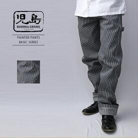 【送料無料】児島ジーンズ KOJIMA GENES デニム ワークパンツ ベーシック ペインターパンツ 岡山 児島産 国産 日本製 RNB-1200