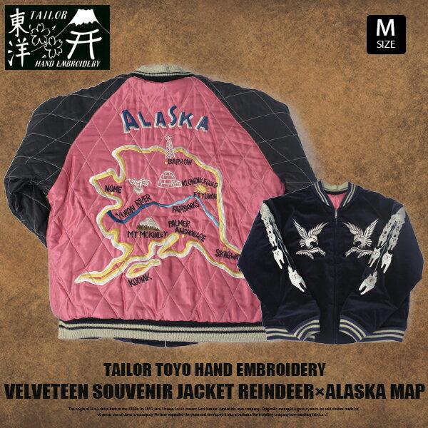テーラー東洋 スカジャン スーベニア ジャケット 港商 1950 アラスカ 地図 トナカイ 鷲 リバーシブル 別珍 中綿 東洋エンタープライズ アウター メンズ TT11593