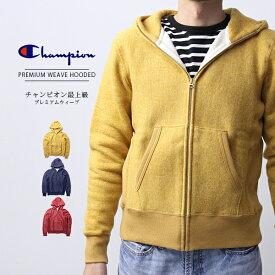 【送料無料】チャンピオン パーカー メンズ リバースウィーブ Champion パーカー メンズ ジップパーカー プレミアムウェーブ 日本製 C3-A129
