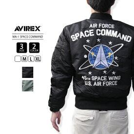 【送料無料】AVIREX MA1 フライトジャケット ミリタリー メンズ アウター アヴィレックス アウター メンズ 秋冬 SPACE COMMAND 6182184