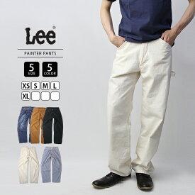 【送料無料】Lee ペインターパンツ メンズ リー ペインターパンツ PAINTTER PANTS LM7288-1