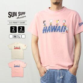 【ネコポス可 送料290円】SUN SURF Tシャツ 2019 サンサーフ Tシャツ 半袖 ピーナッツ コラボ SUNSURF PEANUTS HAWAII ハワイ SS78228