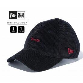 【送料無料】ニューエラ 9THIRTY キャップ NEW ERA キャップ クロスストラップ コーデュロイ レディース メンズ 帽子 ロゴ刺繍 12109052
