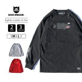 【送料無料】バスブリゲード Tシャツ BASS BRIGADE Tシャツ ロンT 長袖 Fighter Lunker LS Tee バス釣り ブラックバス アウトドア FGHTRLT101