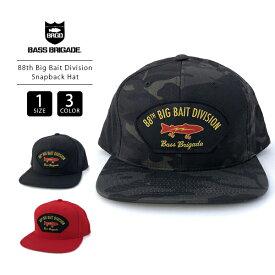 【送料無料】バスブリゲード キャップ BASS BRIGADE 帽子 88th Big Bait Division Snapback Hat バスフィッシング バス釣り ブラックバス 88BBDH101