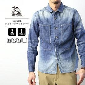 【送料無料】桃太郎ジーンズ デニムシャツ メンズ トップス 国産 日本製 8oz 出陣ジェイルポケットシャツ SJ191