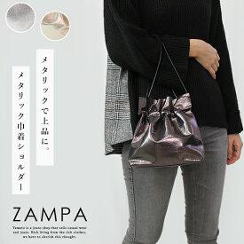 ZAMPA ザンパ ショルダーバッグ 巾着ショルダー ハンドバッグ 2WAY レディースファッション おしゃれ 17-0011