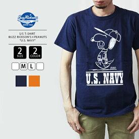 【送料無料】バズリクソンズ Tシャツ BUZZ RICKSONS Tシャツ 半袖 スヌーピー T-SHIRT BUZZ RICKSON'S PEANUTS 143-BR78685