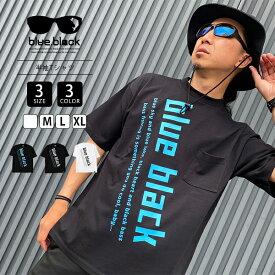 【送料無料】blue.black Tシャツ ブルーブラック Tシャツ DIAGONAL S/S T-SHIRT メンズ 半袖 プリント バス釣り フィッシング アウトドア BBT-013