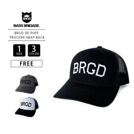 【送料無料】バスブリゲード キャップ BASS BRIGASE キャップ 3D PUFF TRUCKER SNAP BACK BRGDAC11