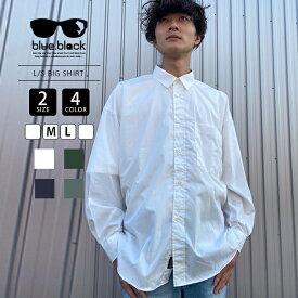 【送料無料】blue.black シャツ 長袖 長袖シャツ 白シャツ ブルーブラック シャツ シンプル ベーシック 日本製 バス釣り フィッシング アウトドア BBS-001