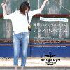 Boyfriend damage jeans C1304 / women's / pants / denim / damage / vintage / tapered / paint / casual