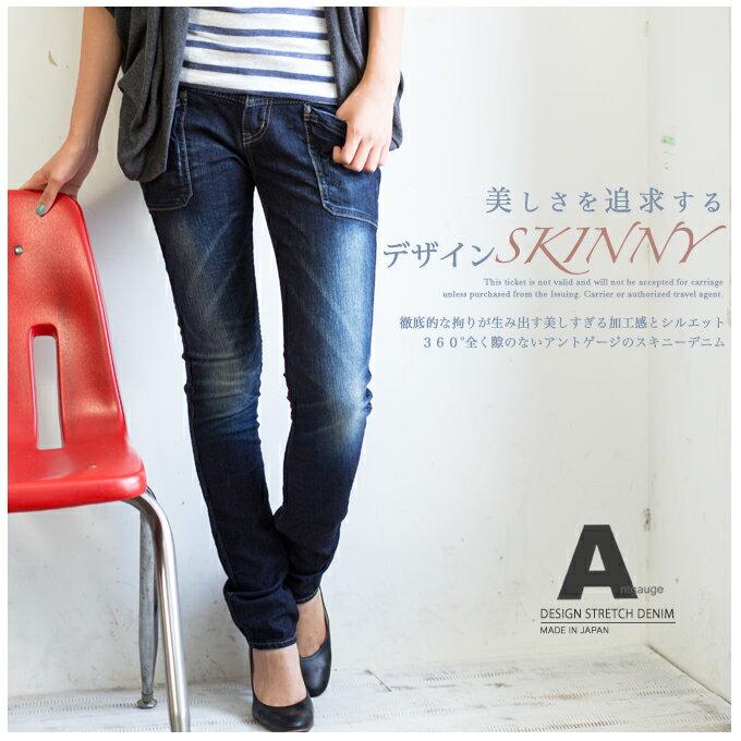 【Antgauge アントゲージ】デザインポケットスキニーデニム GC732/太ももを細くスッキリとさらに小尻も叶えてくれる 美しさを追求するデザインSKINNY♡