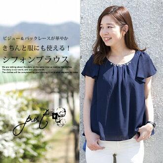 Beautiful, bijoux with ruffle sleeve chiffon blouse 240071 / women's / tops / chiffon / blouse / ruffle / Bijou / race / / toggle