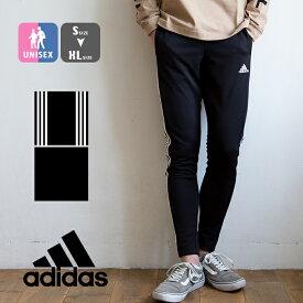 【 adidas アディダス 】 マストハブ 3ストライプス スリムパンツ GUN52 / パンツ ボトムス ズボン ジャージ スポーツウェア トレーニングウェア ロングパンツ スポーティー ストレッチ ロゴ ブランド 刺繍 メンズ レディース ユニセックス adidas パンツ 20SS