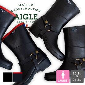 【 AIGLE エーグル 】 MISS JULIE2 レディース ミスジュリー ラバー ブーツ ZZF8886 / レインブーツ 長靴 シューズ 婦人靴 フランス製 正規品 梅雨 雨具 天然ゴム エイグル ウィメンズ 20SS/
