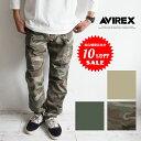 【AVIREX アビレックス】 FATIGUE PANTS ファティーグ カーゴ パンツ 6166110/6166111/メンズ/ボトム/カーゴパンツ/バ…