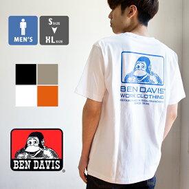 【SALE!!】【 BEN DAVIS ベンデイビス 】 ボックスロゴ 半袖 Tシャツ C-0580013 / ben davis tシャツ ベンデイビス tシャツ クルーネック tシャツ ショートスリーブ プリントtシャツ ロゴt 夏 半袖 メンズ 春夏 20SS