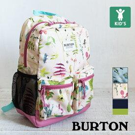 【 BURTON バートン 】 Kids' Burton Gromlet 15L Backpack キッズ グロムレット バックパック 110551 / リュックサック カバン スクールバッグ 通園 通学 遠足 バートン リュック キッズ burton バックパック burton リュック