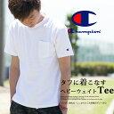 【CHAMPION チャンピオン】T1011 ポケット付 ヘビーウエイト クルーネック Tシャツ C5-B303/メンズ/半袖/丸首/Campio…