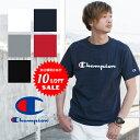 【Champion チャンピオン】 2017SS 筆記体ロゴ ベーシック Tシャツ C3-H374/メンズ/レディース/ユニセックス/トップス…