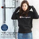 【SALE!!】【Champion チャンピオン】 ユニセックス ロゴ プリント スウェット パーカ C3-J117/パーカー/ベーシック/…