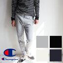 【Champion チャンピオン】ベーシック スウェットパンツ ジョガーパンツ C3-K207/メンズ/パンツ/ボトムス/スウェットパンツ/テーパード/ジョガーパンツ/BASIC/裏毛/スリム/ロング