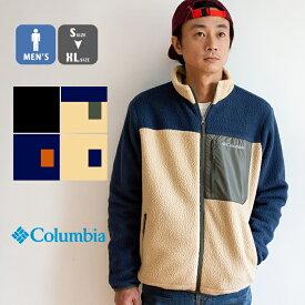 【 Columbia コロンビア 】 SUGAR DOME JACKET シュガー ドーム ジャケット PM1614 / トップス アウター ブルゾン フリース ボアジャケット ジップアップ 防寒 暖か 秋冬 シンプル カジュアル アウトドア ロゴ ブランド メンズ ジャケット