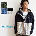 【 Columbia コロンビア 】 Hazen Patterned Jacket ヘイゼンパターンドジャケット PM3728 / アウター ジャケット パーカー フーディー マウンテンパーカー ジッ