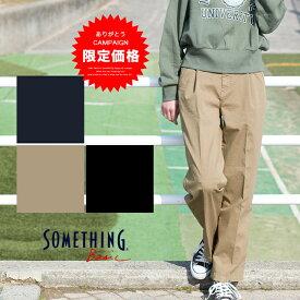 【SOMETHING サムシング】タックチノワイドパンツ SD75 /チノパン/ガウチョパンツ/スカーチョ/ゆったりワイド幅/ボトム/レディース/