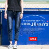 JERSEYS jerseys cool mesh tapered denim shorts ERS07L / NET denim / tapered / Japan made by cool mesh / cool