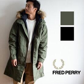 【SALE!!】【 FRED PERRY フレッドペリー 】 MEN FISHTAIL PARKA M51 ダウン ライナー 付き 3WAY モッズコート F2607 / フレッドペリー アウター フレッドペリー モッズコート モッズコート ライナー m-51 防寒 ファー ロング