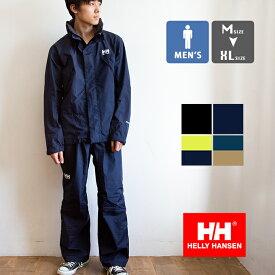 【SALE!!】【 HELLY HANSEN ヘリーハンセン 】 Helly Rain Suit ヘリーレインスーツ HOE12000 / ヘリーハンセン レインスーツ メンズ レディース 春夏 セットアップ ジャケット ウィンドブレーカー 上下 カッパ トレッキング レインウェア 防水 ユニセックス 20SS